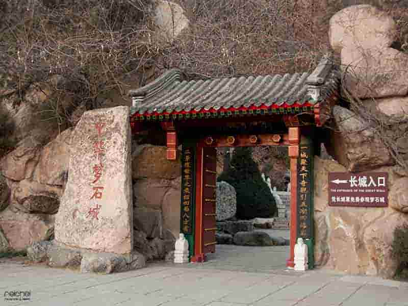 entrada principal a la gran-muralla china